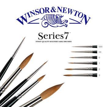 Winsor & Newton Pinsel Serie 7 lang, Größe 0